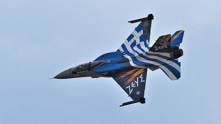 F-16 Zeus - Grecja